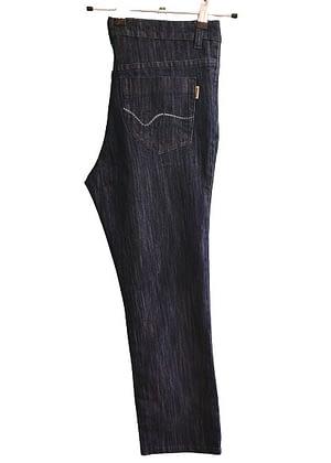 Beau jean court brodé et strass